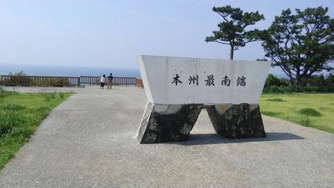 [画像:fb42a051-s.jpg]