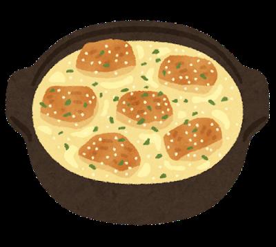 food_shkmeruli