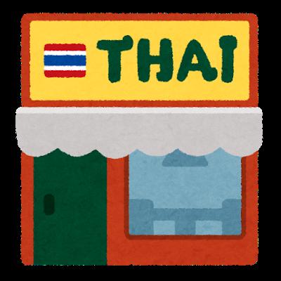 building_restaurant_thai