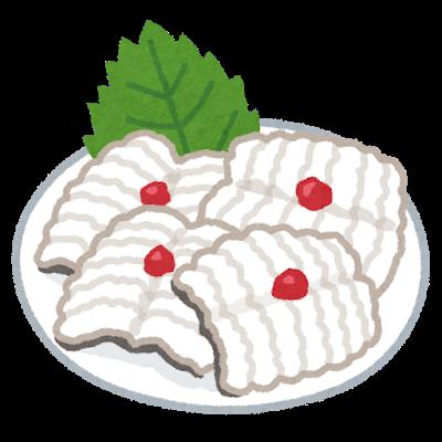 food_hamo_yubiki