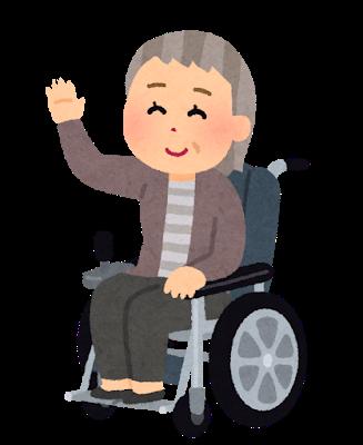 dendou_kurumaisu_oldwoman