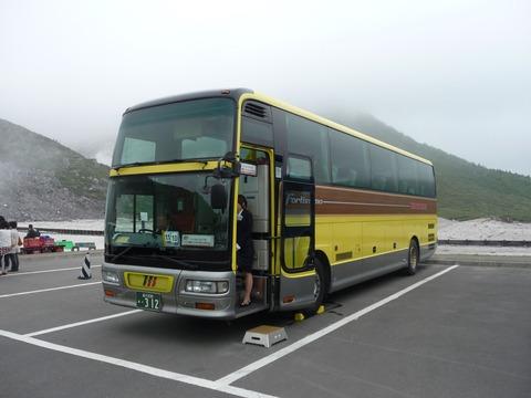 Hato-bus_shinagawa230a312