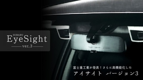 eyesight-600x336
