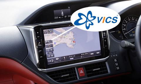 VICS_car_navi_001-20200207102155-800x480