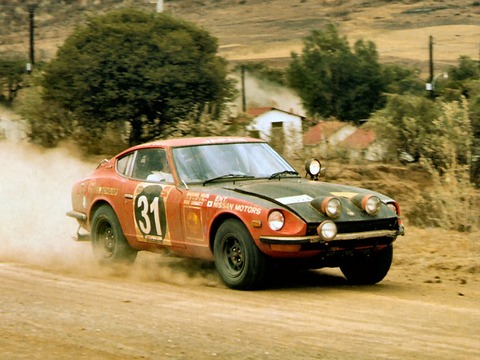 ru_datsun_240z_safari_rally_1