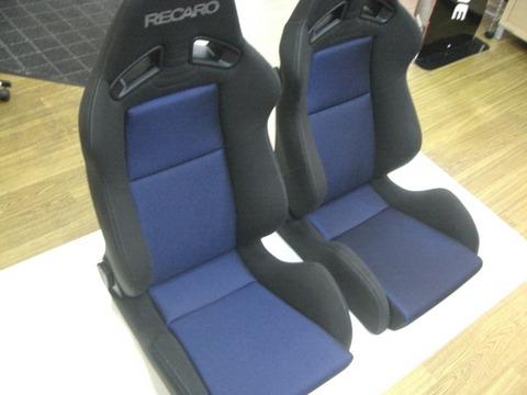 recaro sr7-2-thumb-500x375-1064