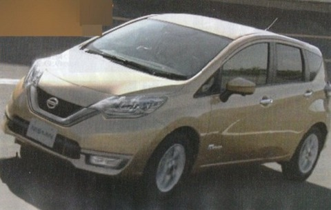 Nissan-Note-Hybrid-front-three-quarters-leaked-image