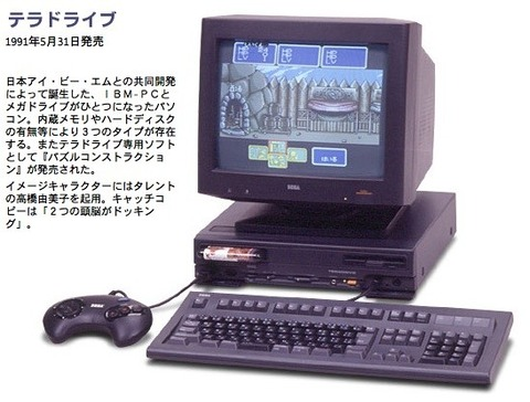 20080911202033