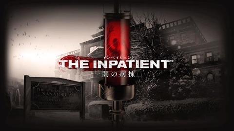 TheInpatient_top