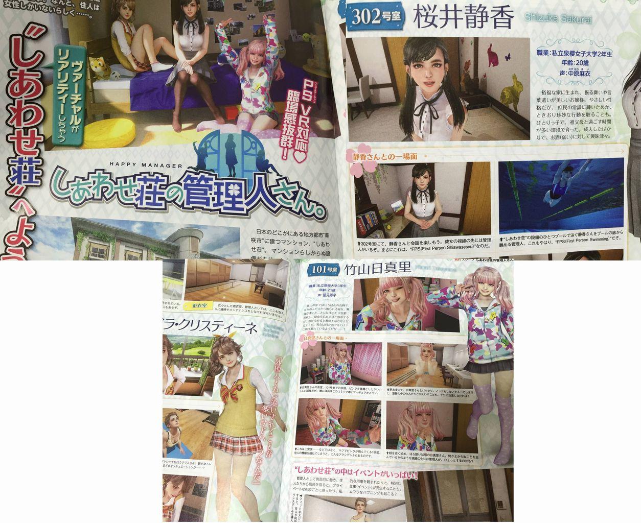 利用者‐会話:Shizuha - JapaneseClass.jp