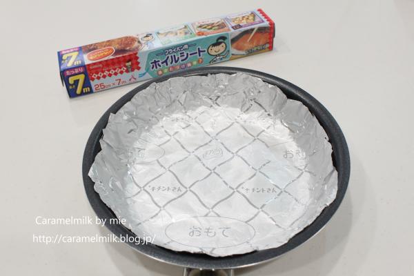 とろけるチーズアップル (1)作り方600×400