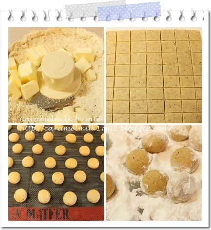 ブールドネージュ塩 工程