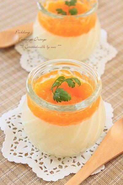 オレンジ・チーズプリン (4)