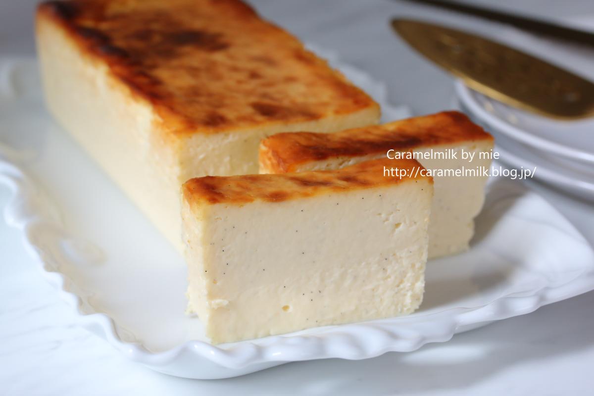 チーズテリーヌ横 (6)1200×800