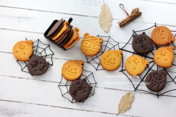 2.横キャラメルチョコサンドクッキー600×400