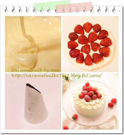 苺のケーキ工程