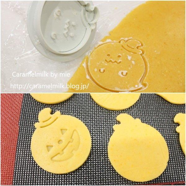 キャラメルサンドクッキー作り600