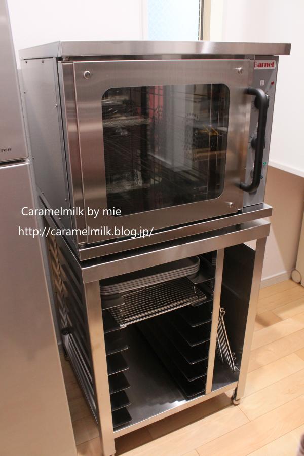 オーブン600×900