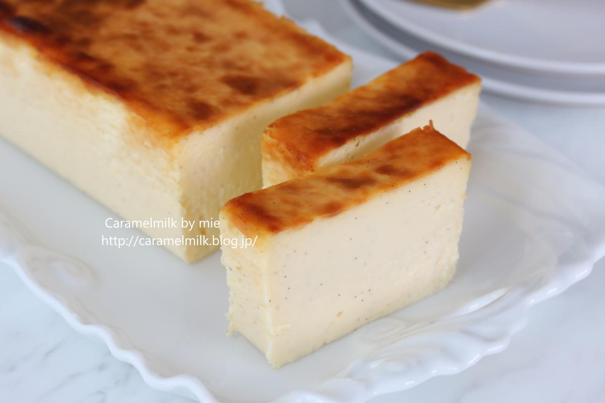 チーズテリーヌ横 (10)1200×800