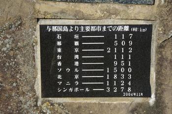 IMGP0934