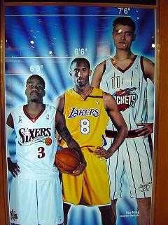 NY NBA SHOP 20031130