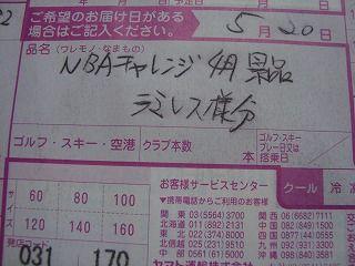 20150521 (5) - コピー