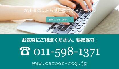 ccg_entry