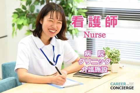 nurse640w427h
