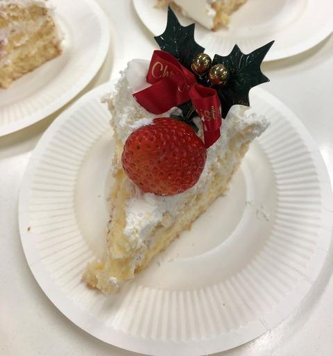 おいしいケーキをいただきました!