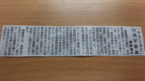DSC_1873[1]