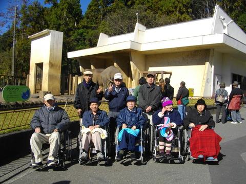 日本平動物園 031