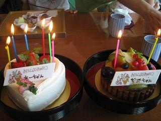 s-cake