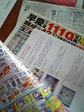 fb1c1b58.jpg