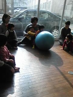 3大きなボール