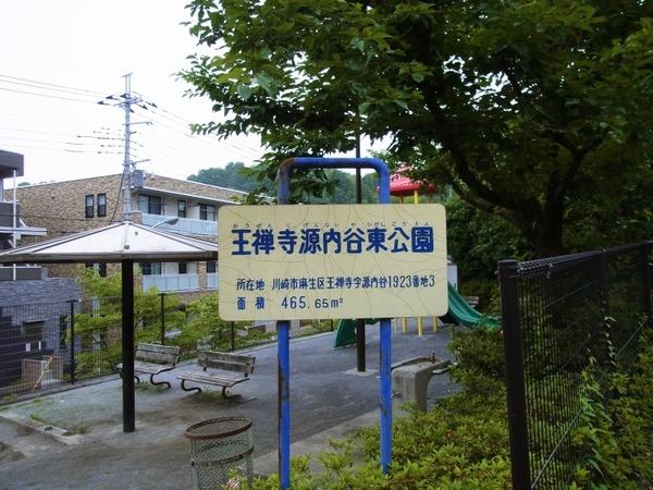 近辺の公園 16