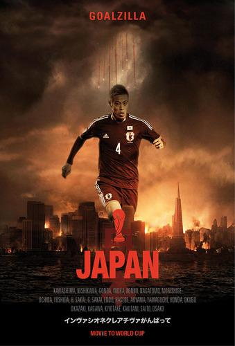 ワールドカップ サッカー ポスター あれこれ