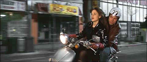 ScooterRide