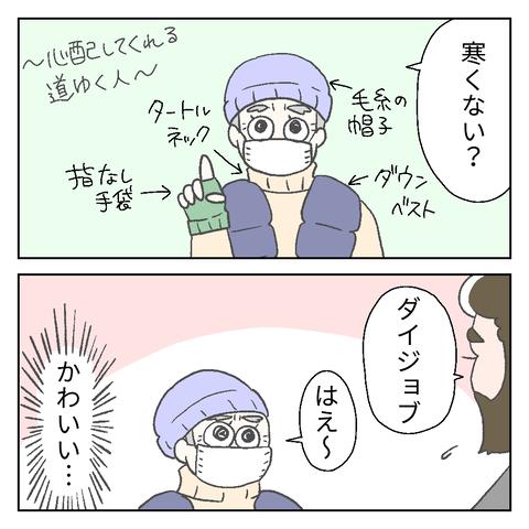 VI9-q