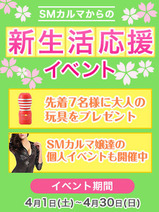 newlife_forNews-(1)