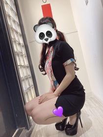 S__1073070089