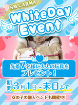 WhiteDay_banner(news)