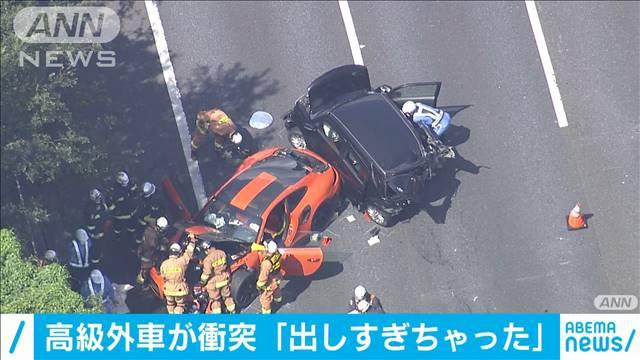 彦田 ポルシェ 事故
