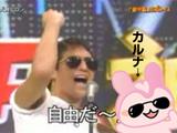 犬井ヒロシさんとカルナ