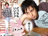 ヨギータ(チュートリアル徳井)さんとカルナ