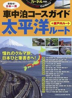 taiheiyo_2