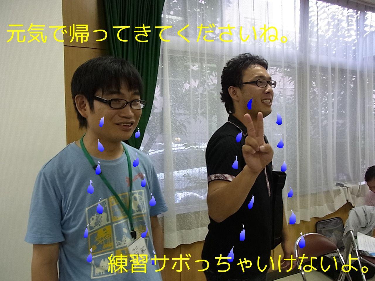 2011年08月28日練習-09