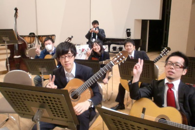 mand-guitar