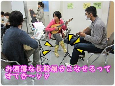 mandolin_111119_010