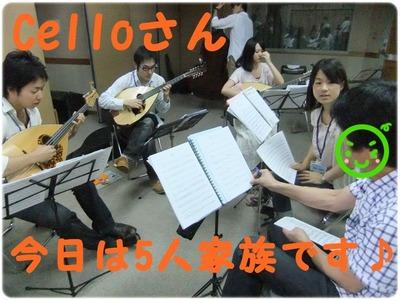 mandolin_110911_02