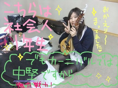 mandolin_110402-3